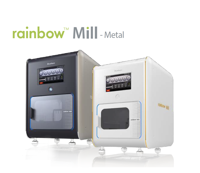 rainbow mill metal