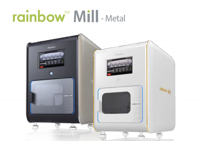 rainbow mill metal